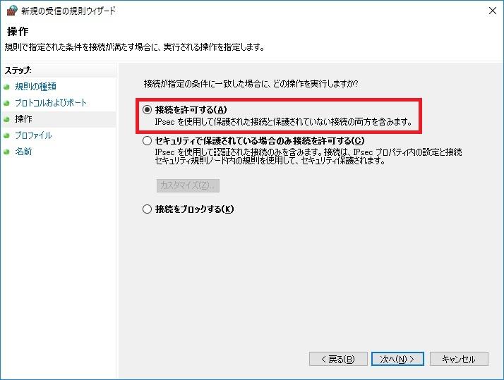 Windows 10 をNTPサーバにする手順 | 無停電電源装置(UPS) | イートン